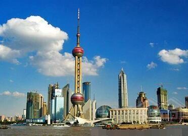 上海芬兰领事馆签证中心